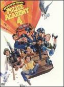 Subtitrare Police Academy 4: Citizens on Patrol