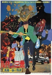 Subtitrare Lupin III: The Fuma Conspiracy