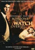 Subtitrare Someone to Watch Over Me