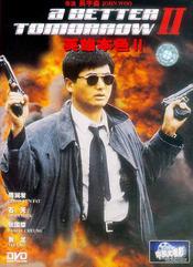 Subtitrare A Better Tomorrow II (Ying hung boon sik II)