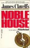 Subtitrare Noble House
