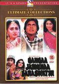 Subtitrare Gangaa Jamunaa Saraswathi