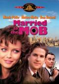 Subtitrare Married to the Mob