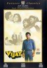 Subtitrare Vijay