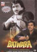 Subtitrare Batwara