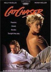 Subtitrare Cat Chaser