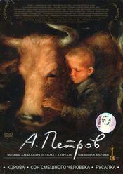 Subtitrare Korova (The Cow)