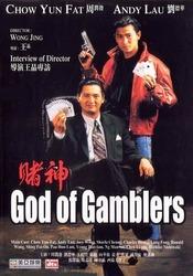 Subtitrare God of Gamblers (Dou san)