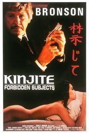 Subtitrare Kinjite: Forbidden Subjects
