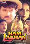 Subtitrare Ram Lakhan