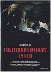 Subtitrare Tulitikkutehtaan tyttö  (The Match Factory Girl)