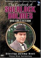 Subtitrare The Casebook of Sherlock Holmes - Sezonul 1