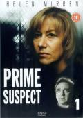 Subtitrare Prime Suspect 1: A Price to Pay