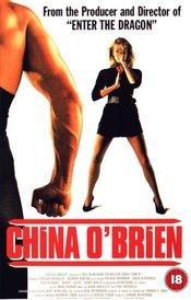 Subtitrare China O'Brien