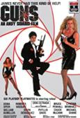 Film Guns