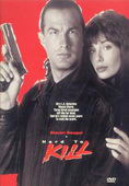 Film Hard to Kill