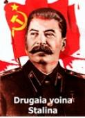 Subtitrare Drugaia voina Stalina