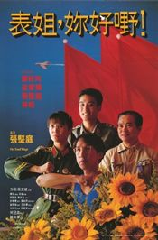 Subtitrare Biao jie, ni hao ye!