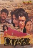 Subtitrare Dharavi