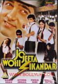 Subtitrare Jo Jeeta Wohi Sikandar