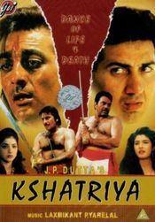 Subtitrare Kshatriya