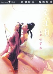 Subtitrare Sex and Zen (Yuk po tuen: Tau ching bo kam)