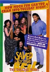 Subtitrare Saved by the Bell: The College Years - Sezonul 1