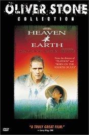 Subtitrare Heaven & Earth