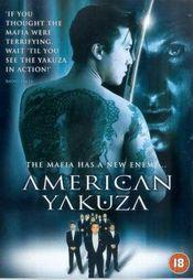Subtitrare American Yakuza