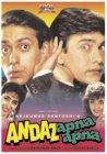 Subtitrare Andaz Apna Apna