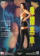 Subtitrare Naked Killer / Chik loh go yeung