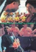 Subtitrare Wong Fei Hung chi neung: Lung shing chim pa