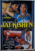 Subtitrare Jai Kishen
