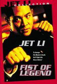 Subtitrare Fist of Legend [Jing wu ying xiong]