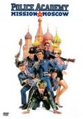 Subtitrare Police Academy 7: Mission to Moscow