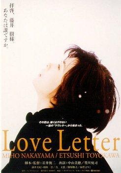 Subtitrare Love Letter
