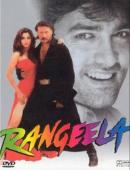 Subtitrare Rangeela (Colorful)