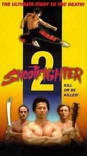 Subtitrare Shootfighter II