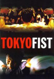 Subtitrare Tokyo Fist