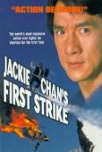 Subtitrare Jackie Chan's First Strike