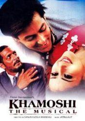 Subtitrare Khamoshi: The Musical