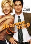 Subtitrare Dharma & Greg - Sezonul 1