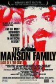 Subtitrare The Manson Family