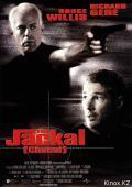 Subtitrare The Jackal