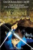 Subtitrare Princess Mononoke