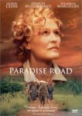 Subtitrare Paradise Road