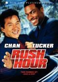 Trailer Rush Hour