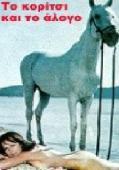 Subtitrare Love on a Horse (To koritsi kai t' alogo)