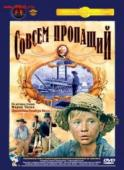Subtitrare Sovsem propashchiy (The Adventures of Huckleberry