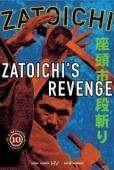 Subtitrare Zatoichi's Revenge (Zatôichi nidan-kiri)